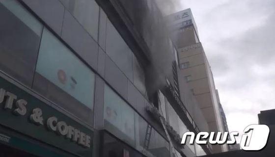 (서울 강남소방서 제공) © News1