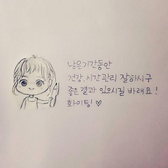 /사진=초아 인스타그램