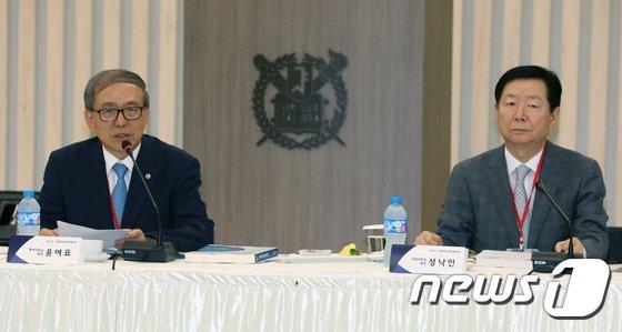 [사진]전국 국·공립대학교 총장협의회에 참석한 윤여표-성낙인