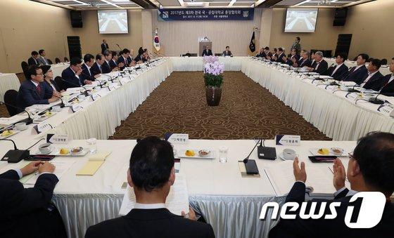 [사진]2017년도 제3차 전국 국·공립대학교 총장협의회