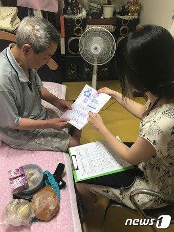 성동구 1인 위기가구 전수조사(성동구 제공)© News1