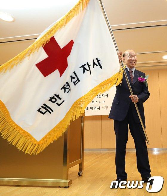 [사진]박경서 신임 회장 '힘차게 흔드는 적십자기'