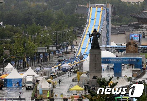[사진]도심 속 봅슬레이 '호우특보에 취소'