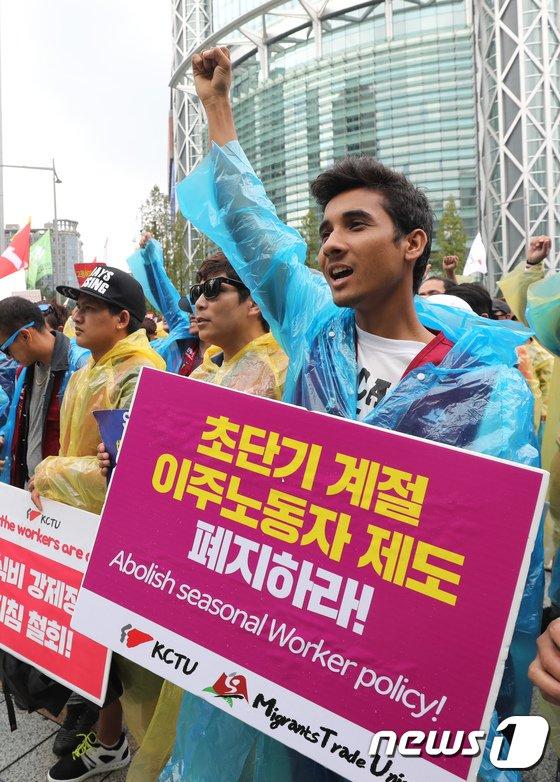 [사진]이주노동자들의 외침