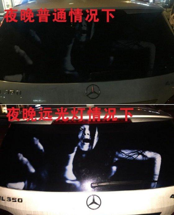 중국의 한 쇼핑몰에 올라온 귀신 스티커. 후방 차량의 상향등에 '복수'하기 위해 제작됐다. /사진=중국 온라인커뮤니티