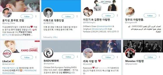 국내외 아이돌 팬은 연합을 이뤄 선물을<br />  준비하기도 한다./ 사진=트위터 캡처