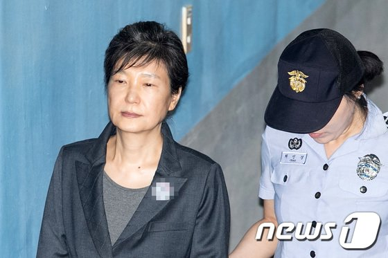 박근혜 전 대통령. /뉴스1 © News1 이승배 기자