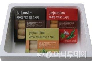 5~6일 한정 특가로 공동구매할 수 있는 제주맘 소지시 세트. /사진제공=평화의마을
