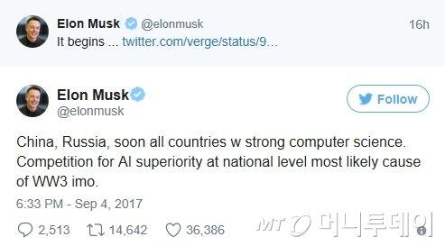"""머스크 """"3차대전 국가 리더 아닌 AI 결정"""" 경고"""