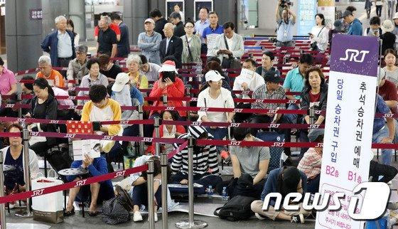 [사진]줄서서 기다리는 추석 열차표 예매
