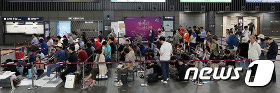 [사진]SRT 경부선 추석 열차표 예매