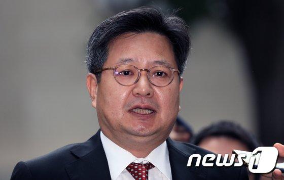 [사진]김장겸 MBC사장 고용노동지청 출석
