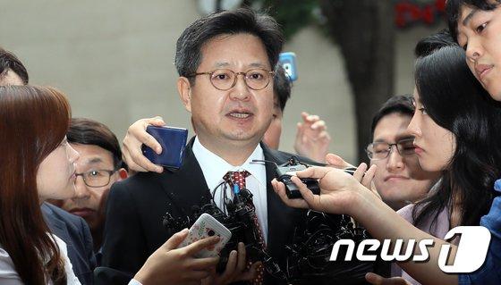 [사진]김장겸, 고용노동지청 출석
