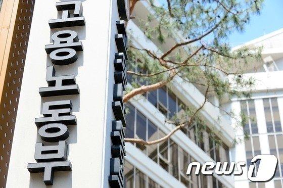 고용부-LG전자 노사, '친환경 사회적기업' 지원 협약