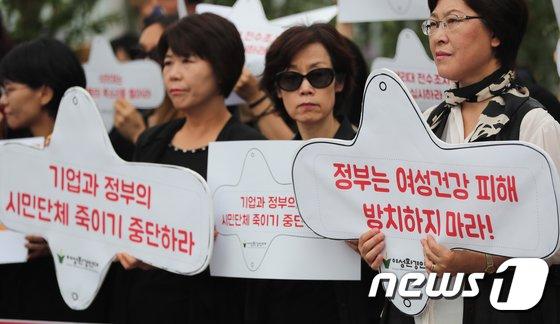 [사진]생리대 유해성분 규명 및 역학조사 촉구 기자회견