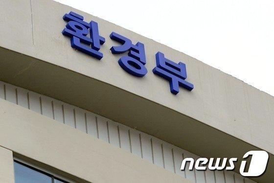 환경부, '제9회 자원순환의 날' 기념식 6일 개최