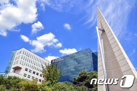서강대학교 전경© News1