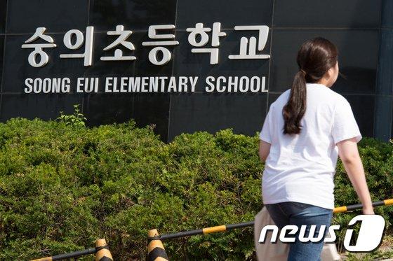 대기업 총수 손자 등이 연루된 학교폭력 사건 무마 시도 의혹을 받고 있는 서울 중구 숭의초등학교 입구에 시민이 지나고 있다. /뉴스1 DB© News1 이승배 기자
