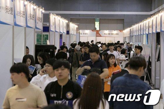 [사진]구직자들로 붐비는 물류산업 채용박람회