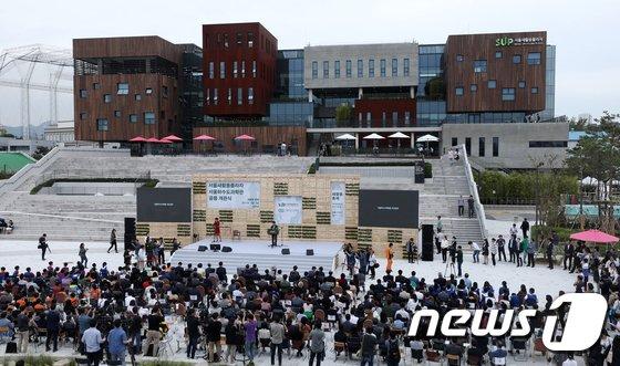[사진]'리사이클에서 업사이클로' 서울새활용플라자 개관