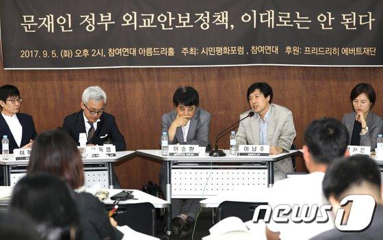 [사진]참여연대, 외교안보정책에 대해 열띤 토론
