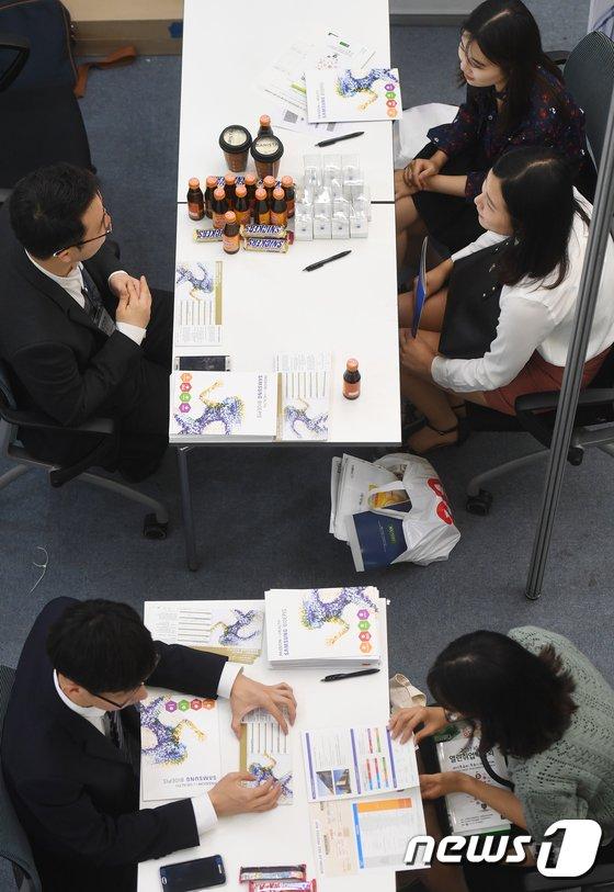 [사진]건국대 '열린취업박람회'