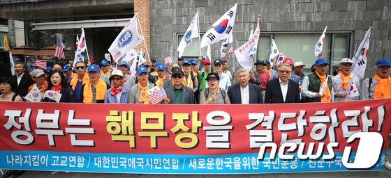 [사진]'핵무장을 결단하라'
