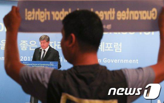 [사진]국제노동기구 향한 외침