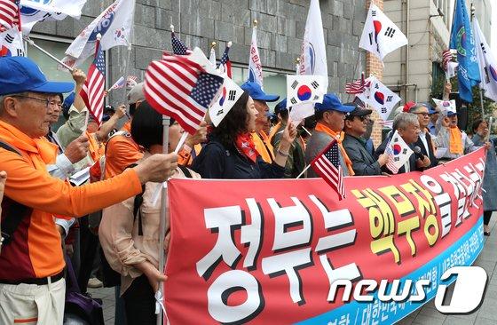 [사진]보수단체, 핵무장 선언 촉구