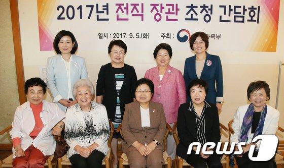 [사진]'전직 여성가족부 장관 초청 간담회'