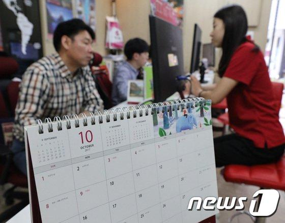 [사진]임시공휴일 지정에 '최장 열흘간의 황금휴가'