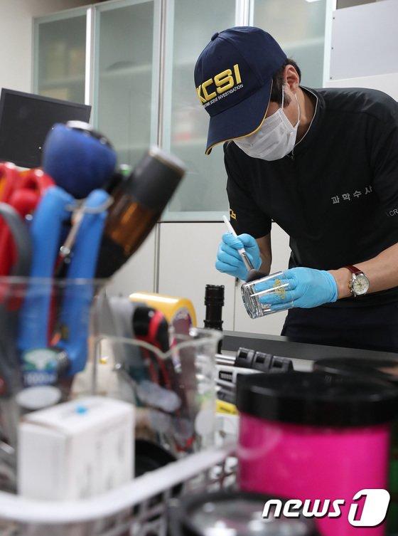 [사진]경찰청 '미제사건 해결 위한 지문 재검색'