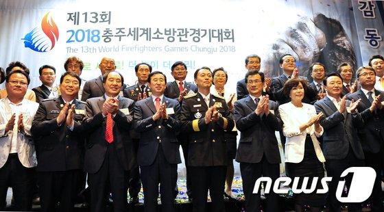 [사진]세계소방관경기대회 조직위 창립