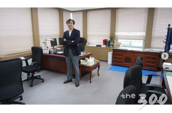 민정수석실 비교-실제 조국 수석 사무실/청와대 인스타그램