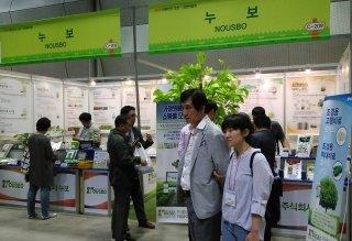 参加2017大韩民国造景庭院博览会的NOUSBO展柜/照片提供=(株)NOUSBO