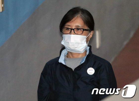 최순실씨© News1 이재명 기자
