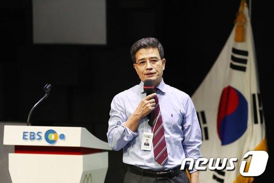 [사진]취임식 갖는 장해랑 제9대 한국교육방송공사 사장
