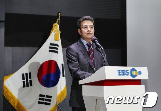 [사진]장해랑 제9대 EBS 사장 취임