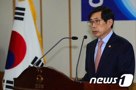 박상기 법무부 장관. /뉴스1 © News1 임세영 기자