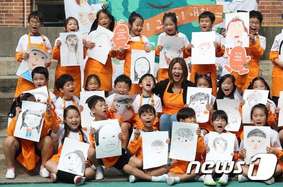 [사진]월드비전, 가수 솔비와 함께 '마음이 그리기 대회'