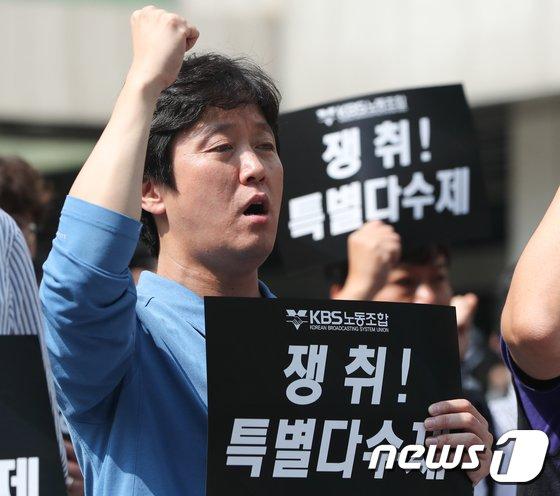[사진]KBS 노동조합 '특별다수제 쟁취'
