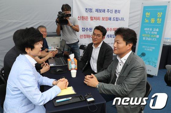 [사진]김영주 '노동문제 현장노동청으로 오세요'