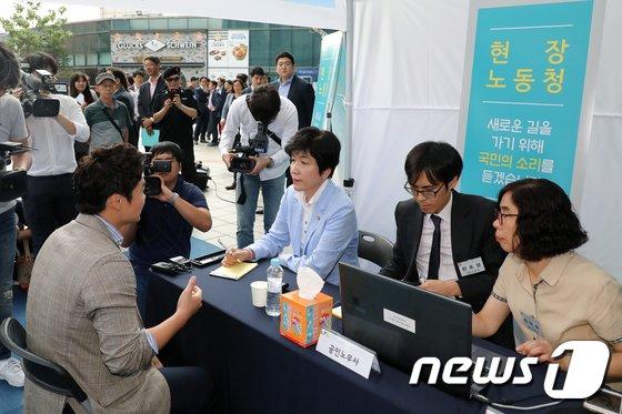 [사진]김영주 '현장의 목소리 듣겠습니다