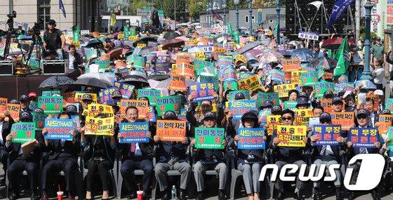 [사진]재향군인회, 사드배치 지지·전술핵 재배치 촉구