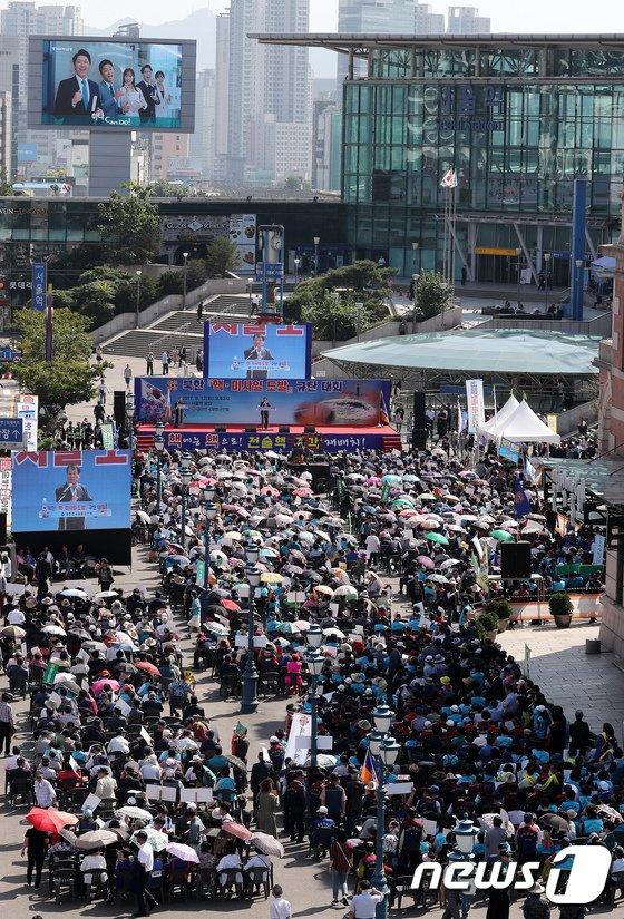 [사진]재향군인회, '北 핵·미사일 도발 규탄 대회'