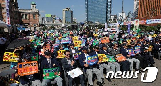 [사진]재향군인회, 북핵 규탄대회
