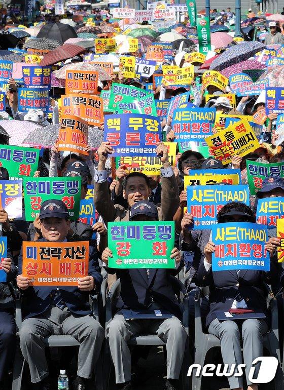 [사진]北 핵실험 규탄 국민대회