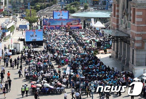 [사진]재향군인회, 북핵 규탄 국민대회