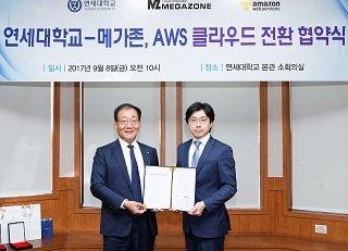 이주완 메가존 대표(사진 오른쪽)가 김용학 연세대학교 총장과 클라우드 전환 협약식을 체결하고 기념 촬영 중이다/사진제공=메가존