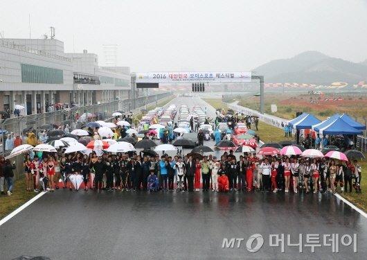전라남도 대한민국 모터스포츠 페스티벌'전남GT'대회가 오는 16일과 17일 열린다.